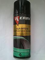 Удалитель тонировочной пленки клея Kerry (400 мл)