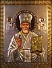 Икона Святого Николая Чудотворца №75