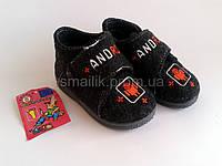 Теплые тапочки-ботинки для мальчиков ТМ Zetpol Kuba