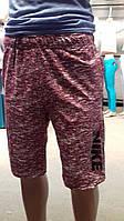 Мужские шорты в стиле NIKE  трикотаж   М105, фото 1