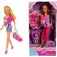 Кукольный набор Штеффи Няня Simba Toys 5730211