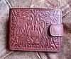 Стильное мужское портмоне из кожи №16 Лев