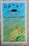 Корморезка електрична Бочка (пр. Вінниця), фото 6
