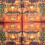 Салфетки для декупажа Новогодний вечер у камина 695, фото 2