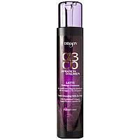 Dikson ARGABETA Collagen Latte Молочко для все типов волос с маслом Аргана, коллагеном и камелией, восстановление, термозащита 250мл 250мл