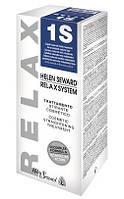 Helen Seward 4830 Relax System No.1S Средство для выпрямления натуральных очень жестких волос №1S Набор набор