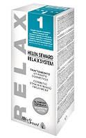 Helen Seward 483 Relax System No.1 Средство для выпрямления натуральных и жестких волос №1 Набор набор