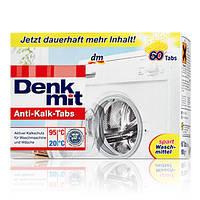 DenkMit anti-kalk-tabs таблетки от накипи для стиральных машин 60шт