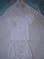 Крестильный набор из 4-х предметов ( крыжма+крестильная одежда) для мальчиков!