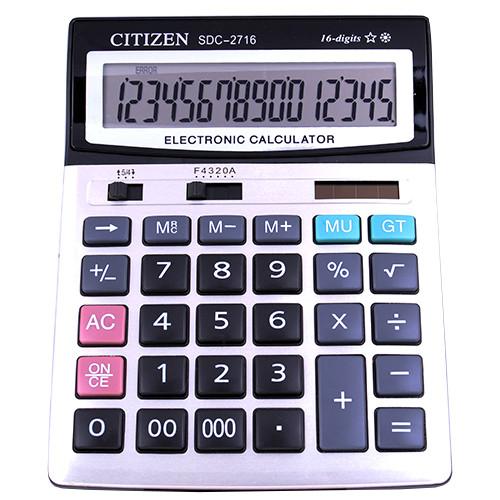 Калькуляторы: карманные, настольные.