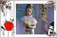 Вечеринка, праздник, день рожденя в японском стиле