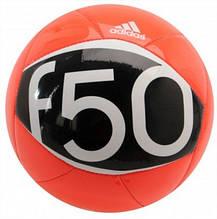 Мяч футбольный adidas F50 X ite II Football