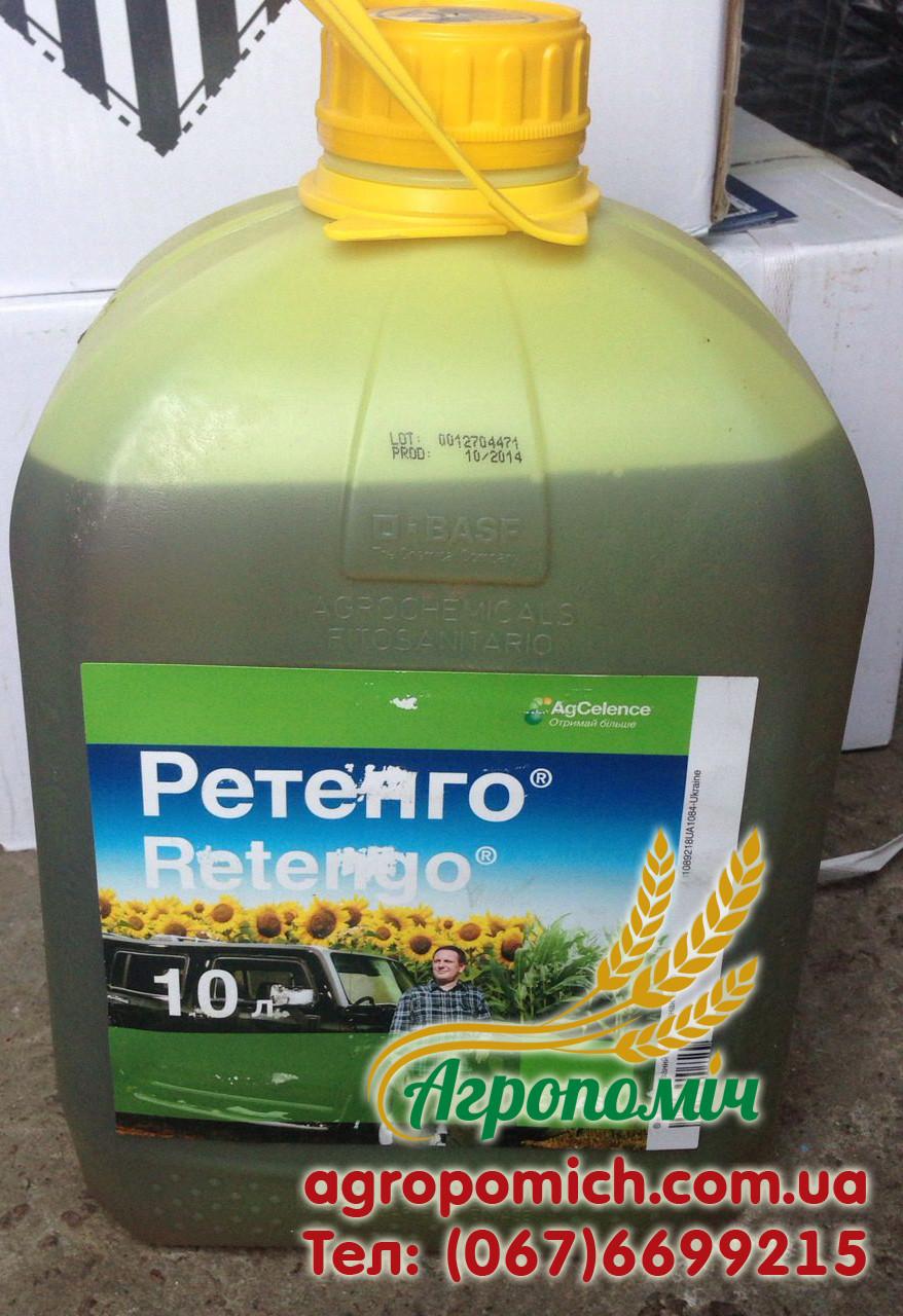 Фунгицид Ретенго (Пираклостробин, 200 г/л)