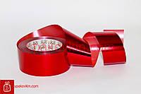 Лента для подарков и цветов 5/50 - Красный металлик