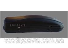 Бокс Desna-Auto 480 (двухстороннее открывание)