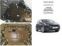 Защита двигателя Hyundai i30 с 2012 г. Бензин (ТД Кольуга)