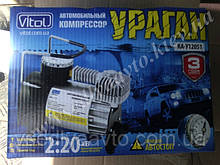 "Компрессор ""Ураган"" КА-У12051 150psi/14Amp/35л/прикур./Автостоп VITOL"