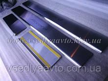 Защита порогов - накладки на пороги Honda ACCORD IX/Accord IX USA с 2013 (Standart)