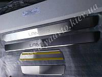 Защита порогов - накладки на пороги Mitsubishi LANCER IX с 2000-2007 гг. (Standart)