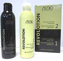 Kapous Professional Лосьон для коррекции цвета волос RevoLotion линии Studio Professional 150+150 мл