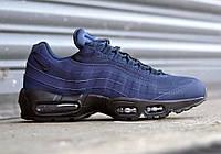 Кроссовки Nike Air Max 95 Blue