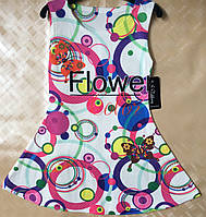 Летний сарафан для девочек Tiffany 4-14 лет