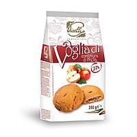 Печенье с яблочной начинкой Piselli 250г