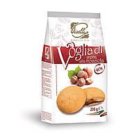 Печенье с кремом из лесных орехов Piselli 200г