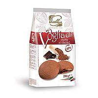 Печенье с какао-кремом Piselli 200г
