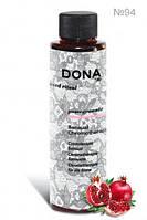Средство для хромотерапии «DONA» c ароматом граната