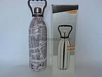 Термос бутылка 1800 мл.