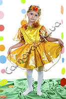 Карнавальный костюм Осенний Листик для девочки