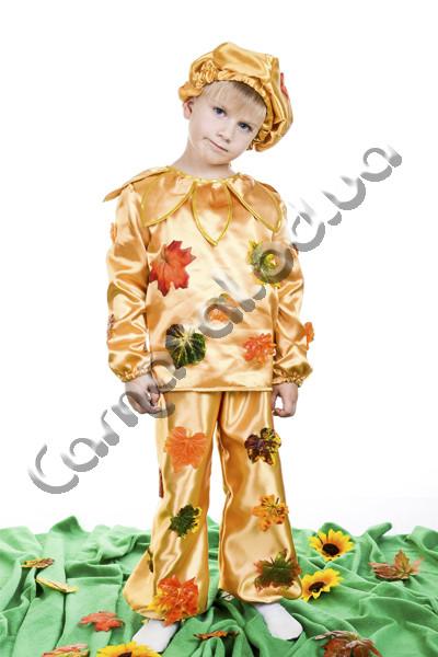 Карнавальный костюм Осенний Листик для мальчика