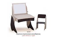 """Парта """"Умник"""" со стульчиком арт.4.4.(ТМ Вальтер)"""