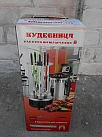 Электрошашлычница Кудесница-5