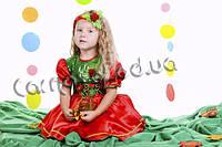 Карнавальный костюм Калина