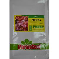Семена салата Росела 10 000 семян Moravoseed