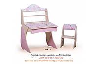"""Парта со стульчиком и надставкой """"Умница"""" 8.3.8 Венге светлый/Розовый глянец (ТМ Вальтер)"""