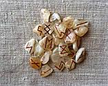 Руны из камня Premium, 25 символов. Цитрин. (L) , фото 2