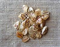 Руны из камня, 25 символов. Цитрин. (M)