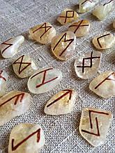 Руни з каменю Premium, 25 символів. Цитрин. (L)