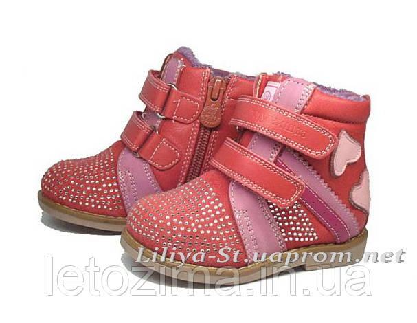 Ортопедические демисезонные ботиночки для девочки р.20