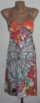 Новые модели женских сарафанов уже в продаже!