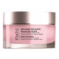 Ночная маска для чувствительной кожи лица  Reponse Delicate Matis 50ml