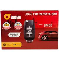 Автосигнализация Sigma SM-55 PLUS