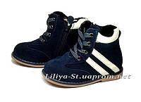 Ботинки ортопедические для мальчика, фото 1