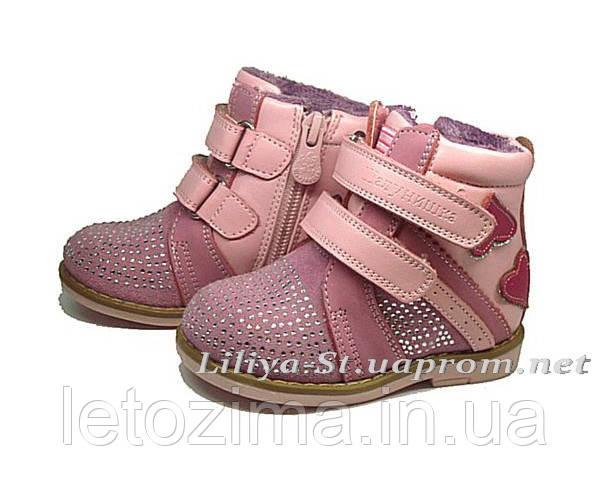 Демисезонные ботиночки для девочек