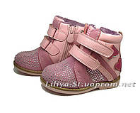 Демисезонные ботиночки для девочек, фото 1
