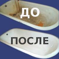 Реставрация ванн в одессе