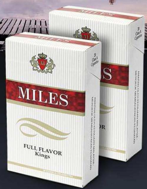 Сигареты оптом германия портсигар для сигарет купить женский